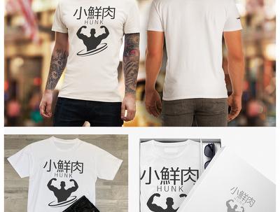Create Amazing T shirt design