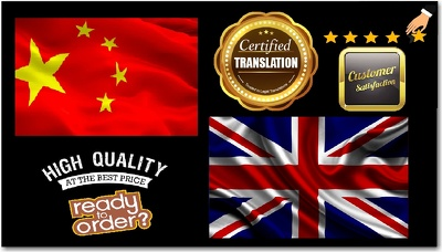 certified Translation Chinese Into English ( 500 words )