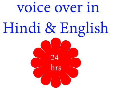 Be your indian english hindi voice over expert