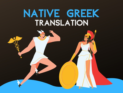 NATIVE GREEK Translation & Localization (500 words)
