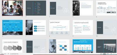 PowerPoint presentation and Word templates