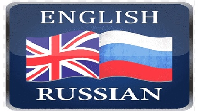 Translate document from English into Russian (500 words)