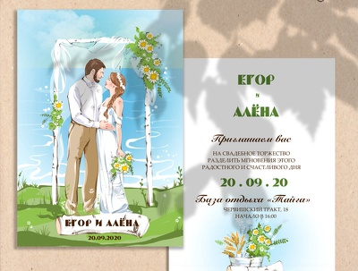 I can create wedding invitations for you
