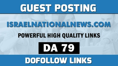 Publish guest post on israelnationalnews.com - DA79 DR78
