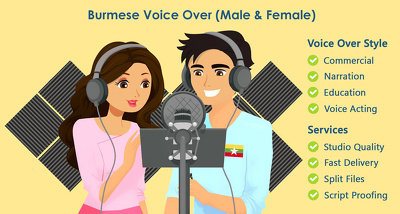 Do Burmese voice over