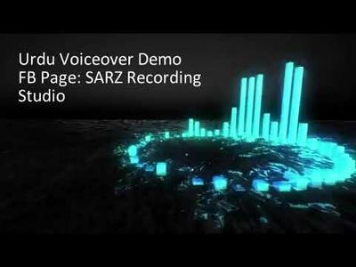 Record Urdu Voiceover Professionally