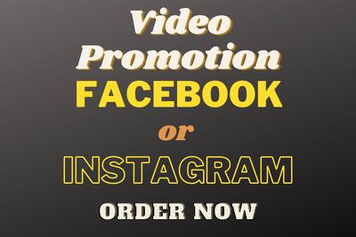 Help Promotion Facebook or Instagram Video