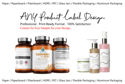 Design a product label or 3D product packaging design