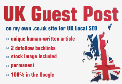 Write and publish UK guest post on my own .co.uk site