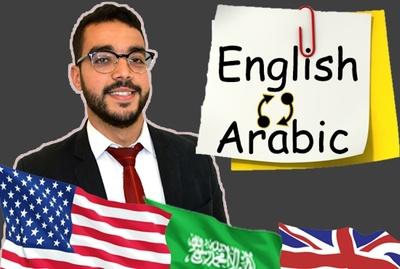 Translate audio,video, text, english, arabic