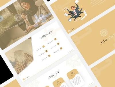 Design a professional Arabic powerpoint presentation