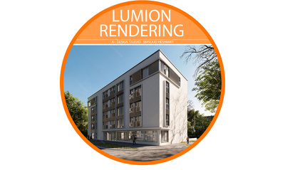 Provide your Lumion renders