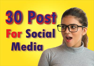 Invent 30 incredible social media post