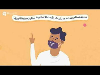 Mohammad's header