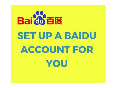 Set up a Baidu account for you