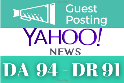 guest Post or Press Release on Yahoo News, Yahoo.com