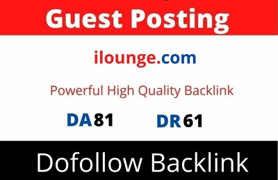 Publish guest post on ilounge DA 81 with Dofollow link