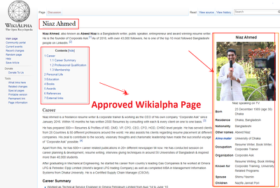 Create An Approved Wikialpha Page