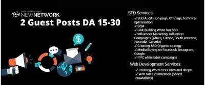 2 Guest Posts DA 15-30
