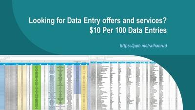Do 100 data entries