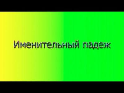 Teach you Russian (hourly).