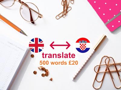 Translate ENGLISH - CROATIAN