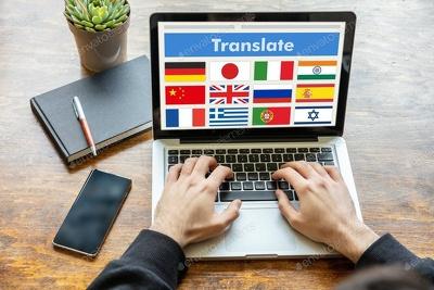 Translate Greek to English