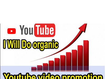 Promote your video orgasnicly to tergeted people .