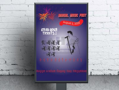Design event poster and Website banner or social media ad