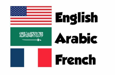 Traslate up to 200 words from English to Arabic and vice versa