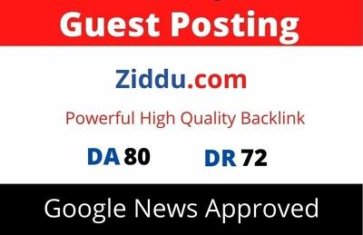 Guest Post on Google News Approved Ziddu, Ziddu.com DA 80