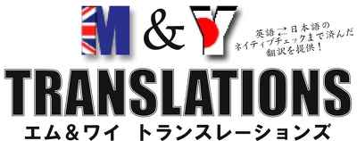 Translate 500 Japanese characters into English