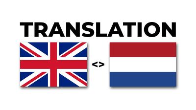 Provide 500-1000 words Dutch English Translation
