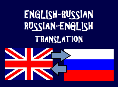 Provide 500-1000 words Russian English Translation