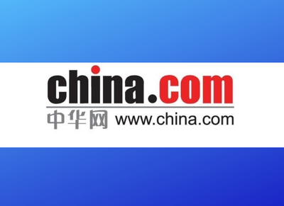 Publish Featured Article at China.Com