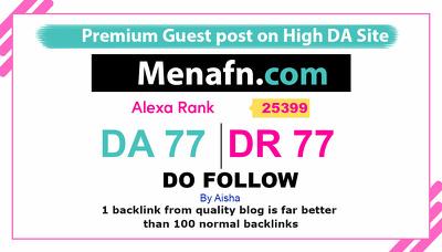 Publish Guest Post on Menafn - Menafn.com DA 77  Do follow