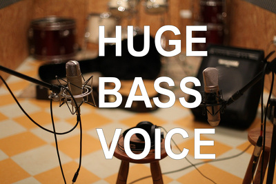 Record a huge powerful bass voice for trailer (up to 100 words).