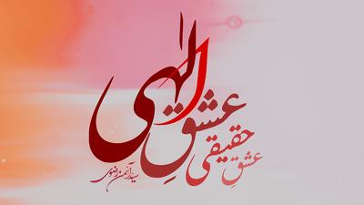 Design Urdu, Persian or Arabic calligraphic-style typography