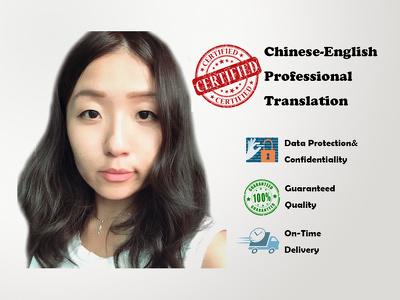 中文(简体/繁體)翻译成英文 500字
