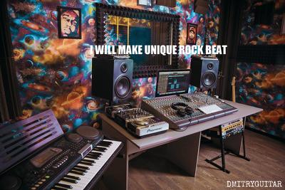 Create a unique rock beat