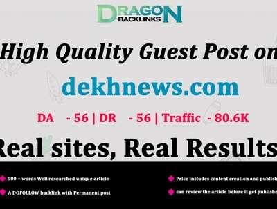 High Quality Guest Post on dekhnews.com | dekhnews
