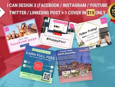Design 3 social media post+1cover in JPG/PNG +Unlimited Revision