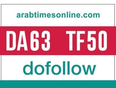 Guest post on arabtimesonline- arabtimesonline.com - DoFollow