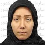 Somayeh A.'s avatar