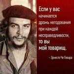 Vadim V.'s avatar