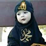 Fatema Hasan