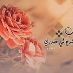 Fatema A.