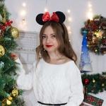 Nadezhda Matkova