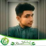 Muhammad Raheem