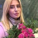 Alina Mi
